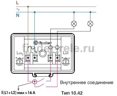 Схема подключения фотореле 10.42.