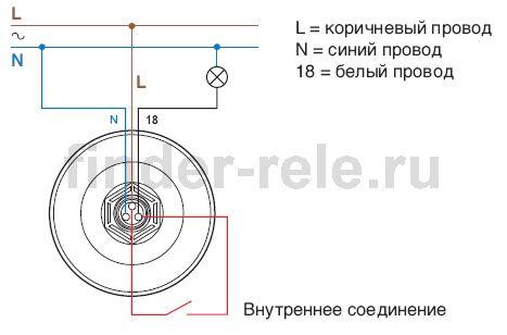 Схема подключения фотореле 10.61.